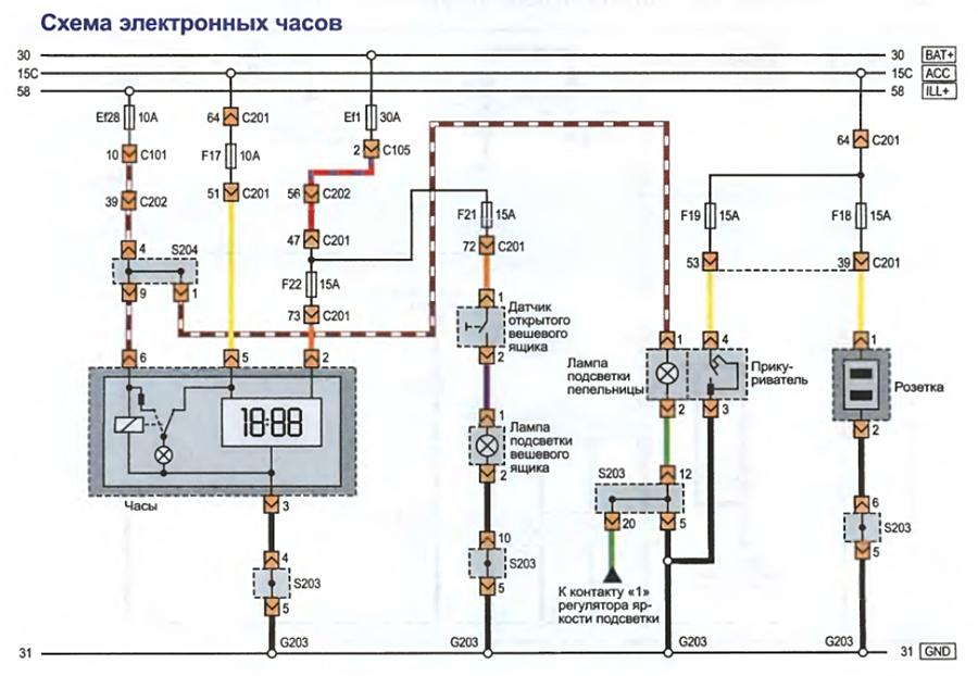 Лачетти Схема электронных часов